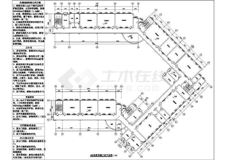 某学校建筑修缮设计施工图(含水电)-图3