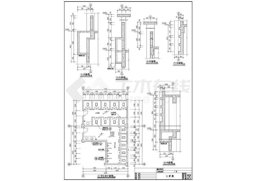 某地厂房宿舍楼建筑结构施工图设计-图3