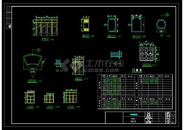 园林景观建筑cad 建筑设计施工图纸-图2