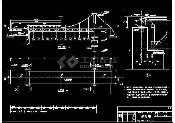 某河流步行桥结构cad设计施工详图纸-图1