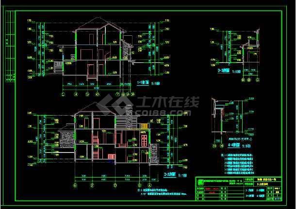 香格里拉高档别墅建筑设计cad全套施工图纸-图2
