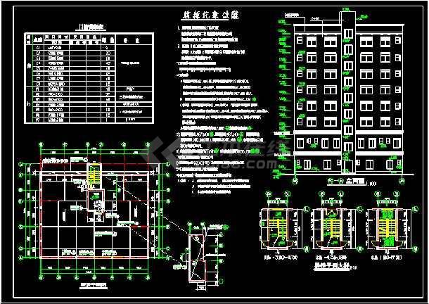 花样年华九层住宅建筑施工设计CAD方案图-图3