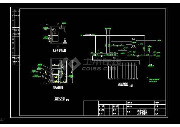 【精选】六套二层别墅建筑采暖工程-图3