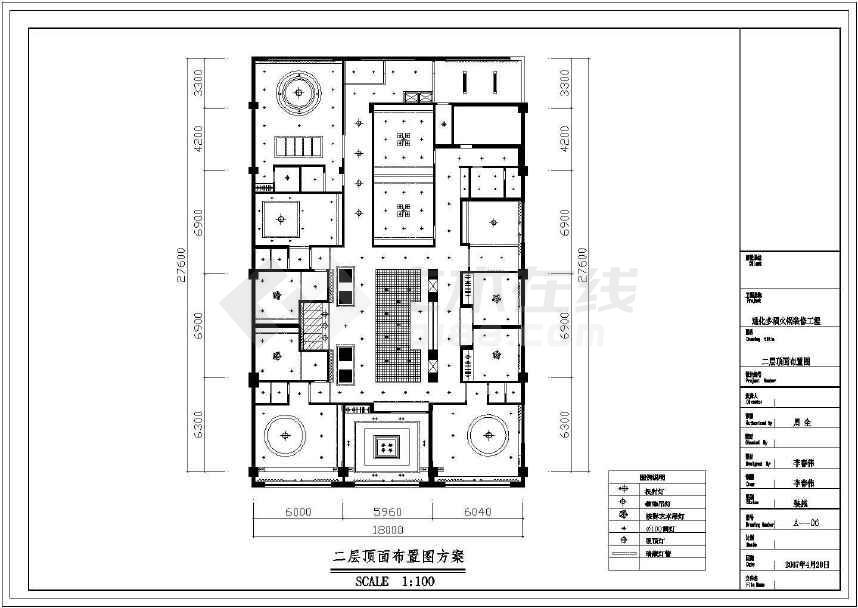 某大型火锅店设计施工图(含效果图)-图八