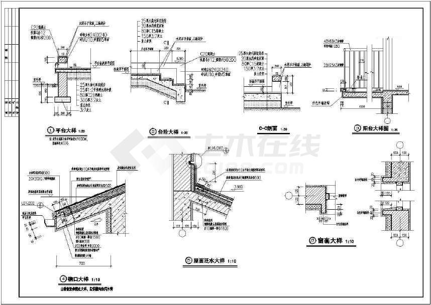 3套经典别墅施工建筑图(可预览)-图2