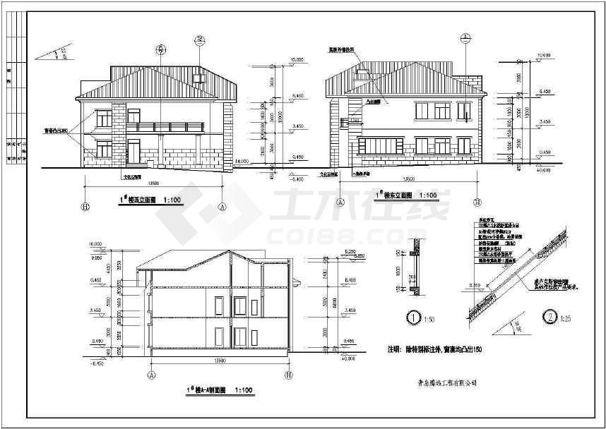 3套完整的小别墅施工设计图(可预览)-图3