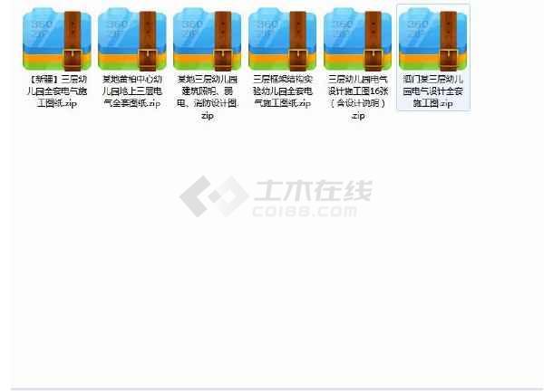三层幼儿园建筑电气设计图(共六套)-图1