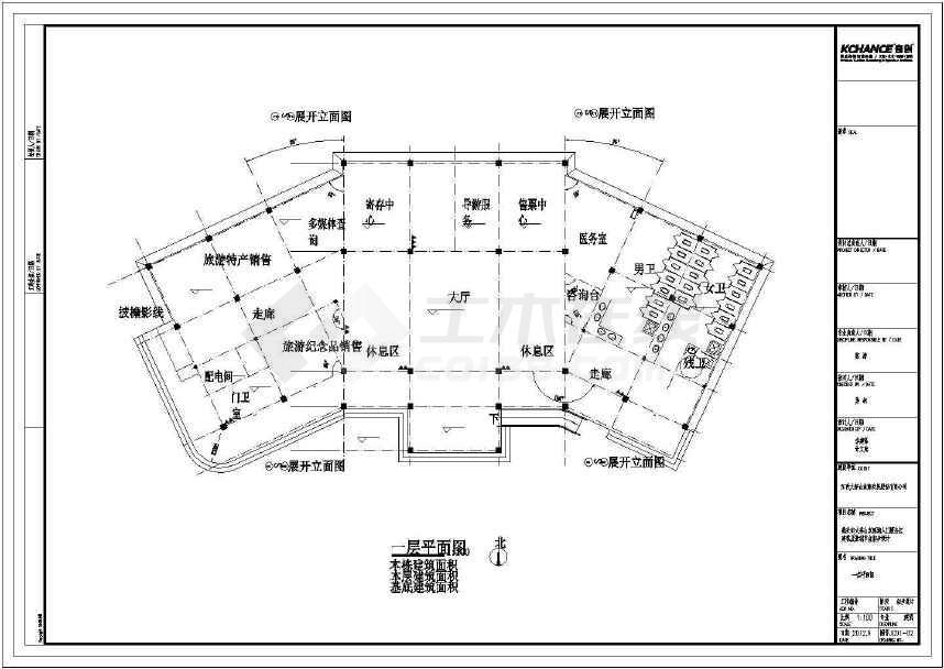 本资料为,某景点游客服务中心扩初建筑设计图纸,其包含的内容为,平面图片