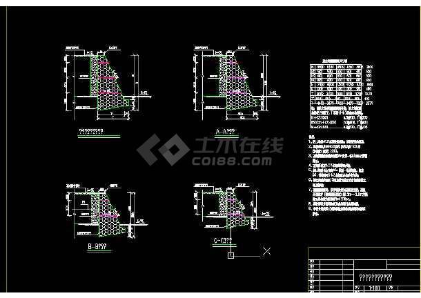 全套排屋建筑cad施工图(带效果图)-图1