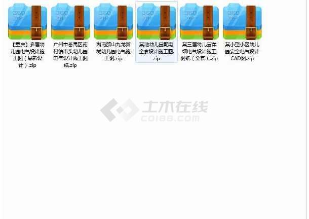 【整合】六套幼儿园建筑电气设计图纸-图1