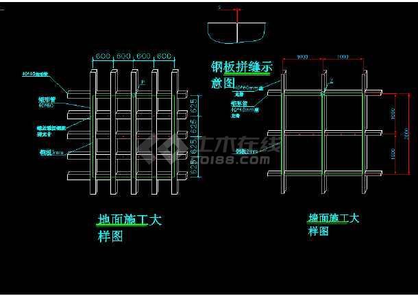 屏蔽机房工程平面立面示意图(数据机房屏蔽体)-图1