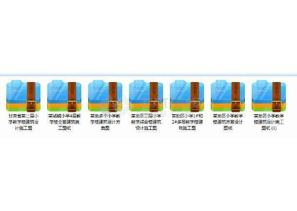 七套小学教学楼全套建筑设计施工图-图1
