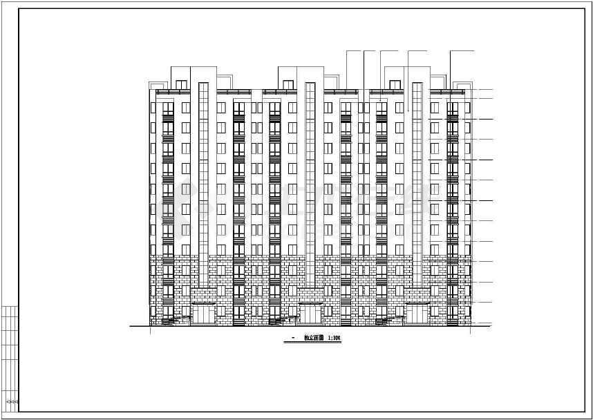 较为完整的小高层住宅建筑设计图(共9张)图片