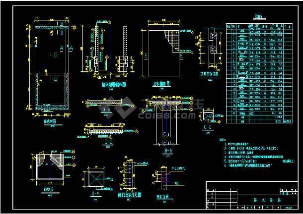 某电排站水利设施CAD总平面设计施工图纸-图1