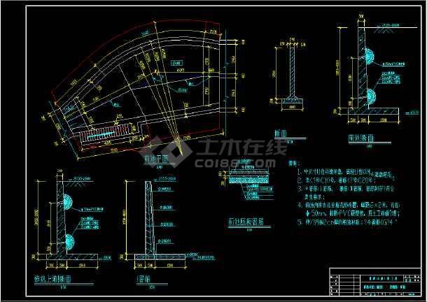 某电排站水利设施CAD总平面设计施工图纸-图2