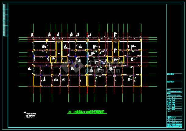 某县住宅楼结构cad平面设计施工图-图1