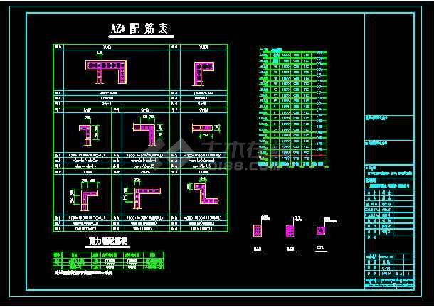 某县住宅楼结构cad平面设计施工图-图3