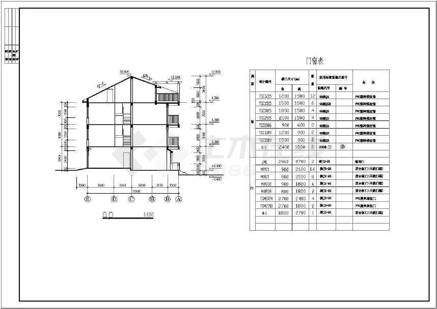 联建房b型建筑施工图(标注详细)