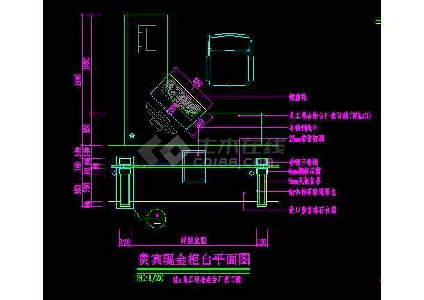 详图命令柜台现金常用cadv详图立面银行cadbe贵宾什么图片