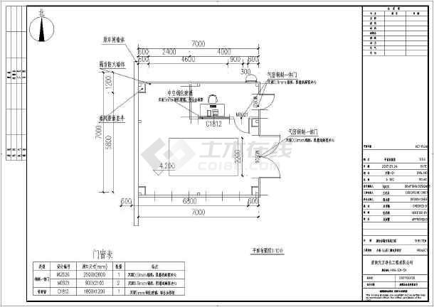 山东某测功房噪声控制方案设计CAD竣工图-图2