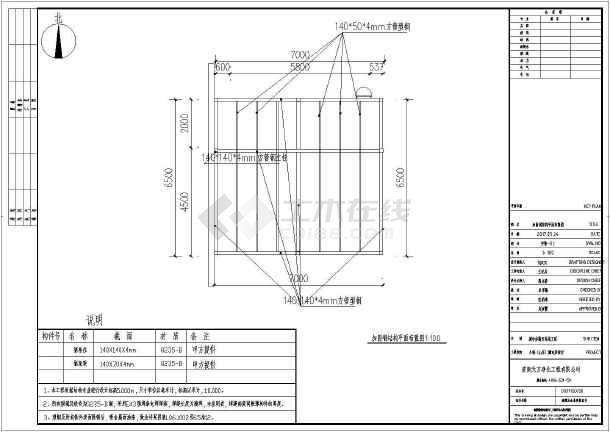 山东某测功房噪声控制方案设计CAD竣工图-图3