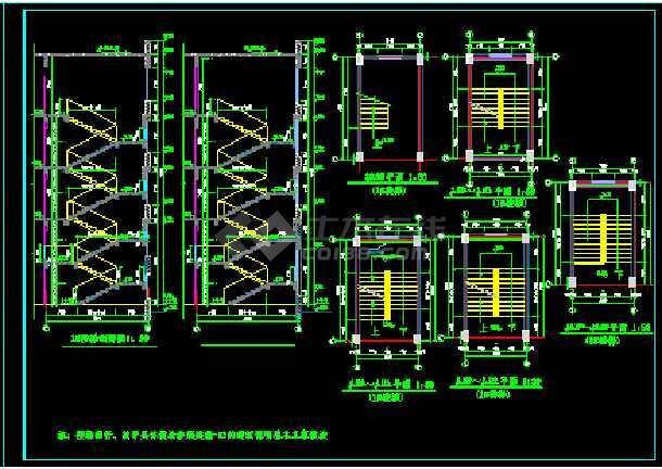 某四层框架办公楼建筑结构cad施工方案图纸