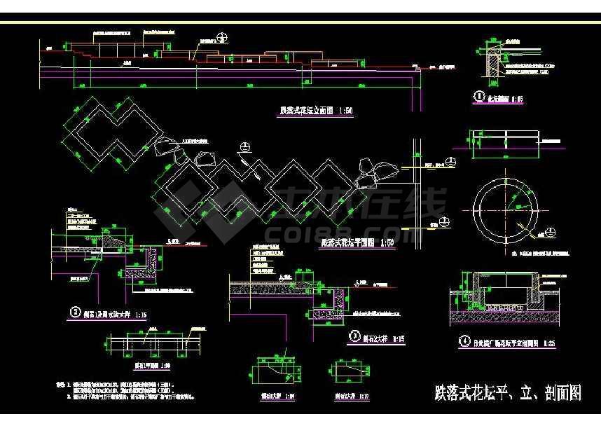 非常齐全的70个花坛花钵建筑设计图图片
