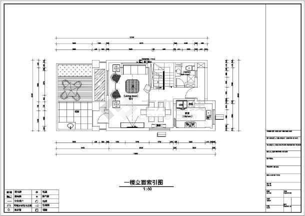 上海某高档三层别墅室内装修施工图包含效果图一张