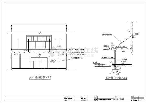 三门峡黄河医院某悬挑结构钢结构玻璃雨棚设计CAD图纸-图2
