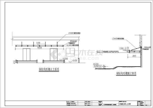 三门峡黄河医院某悬挑结构钢结构玻璃雨棚设计CAD图纸-图3