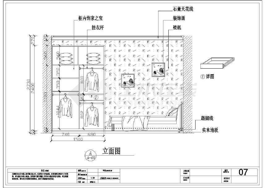 某地三居装修设计方案图纸(全套)