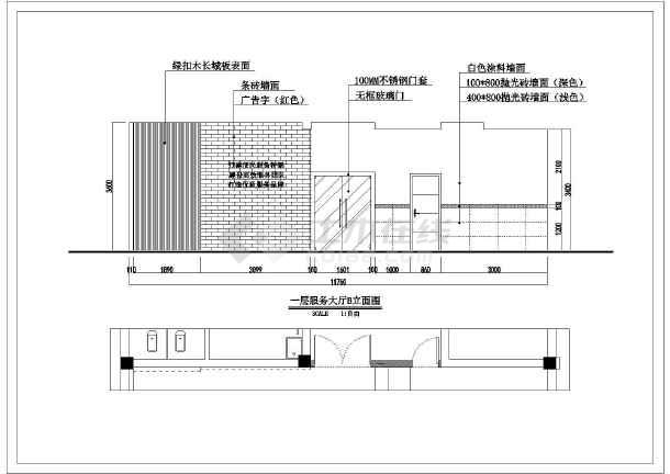 当湖用房兴阳三层v用房图片装修设计CAD图ppt绘制中怎么街道形状图片