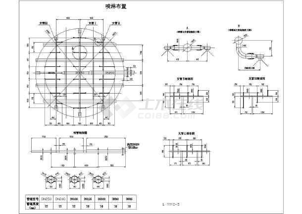 环保除雾器、喷淋系统CAD施工图-图2