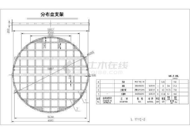 环保除雾器、喷淋系统CAD施工图-图3