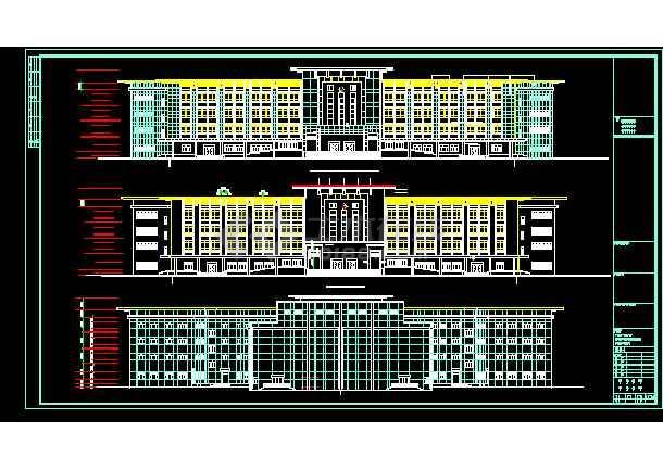 永定区区治文化馆建筑施工cad设计方案图纸-图1