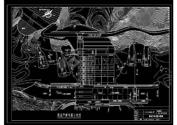 汉江大型水电站截流平面布整套cad置示图-图1