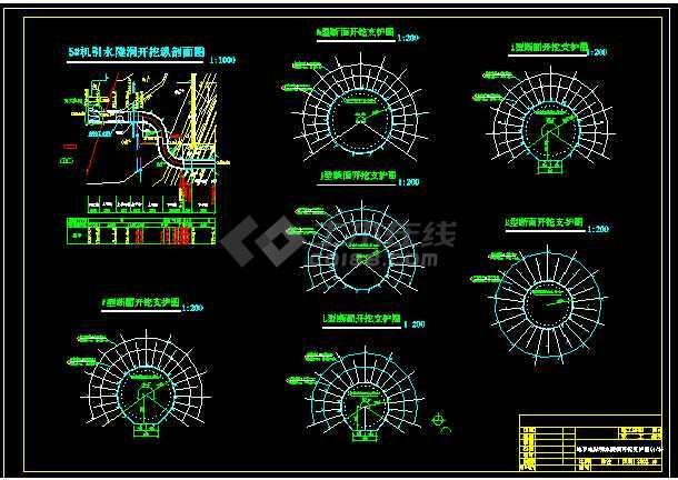 某地下电站引水隧洞开挖支护cad施工设计图(内含设计说明)-图2