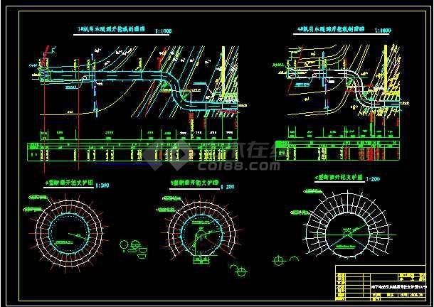某地下电站引水隧洞开挖支护cad施工设计图(内含设计说明)-图3