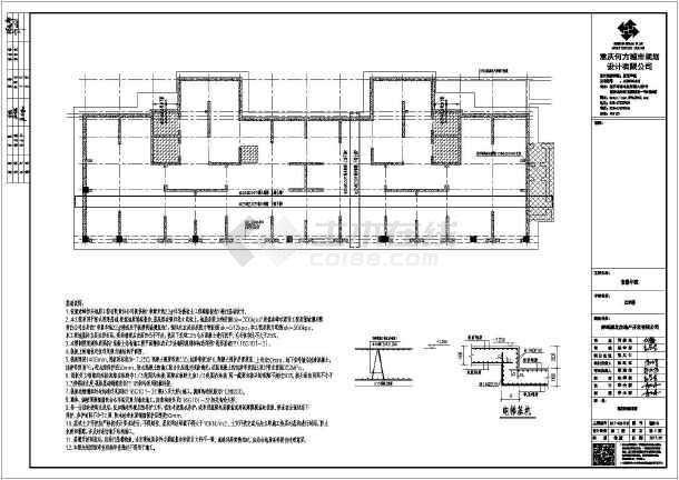 赤峰市某32层剪力墙住宅结构设计CAD图-图3