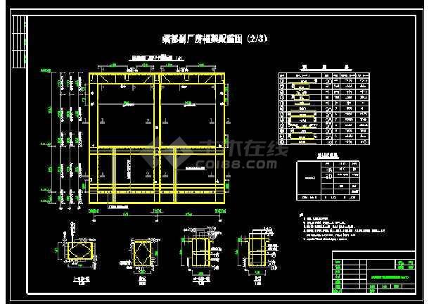 某城市电站副厂房整套cad设计配筋图-图1