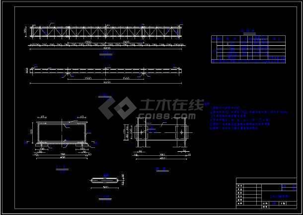 某市变电站基础设备cad施工方案图(内含设计说明)-图1