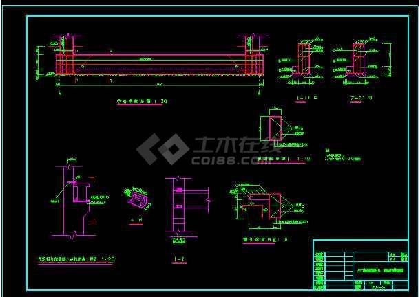 某城市电站厂房全套配筋cad施工图-图1