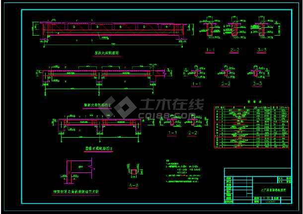 某城市电站厂房全套配筋cad施工图-图2