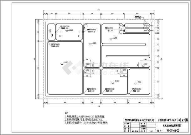 沈煤集团青山矿污水处理结构施工图和工艺流程图-图1