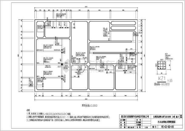沈煤集团青山矿污水处理结构施工图和工艺流程图-图3