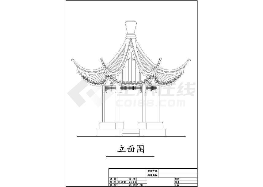 某地古建六角亭建筑施工图(共5张)