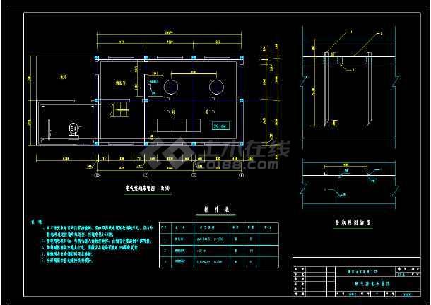 吉安市水库除险加固工程cad图纸-图3