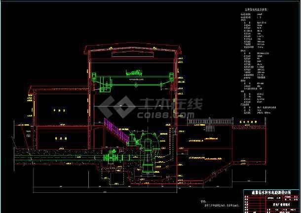 某城市电站厂房综合整套cad设计图-图2