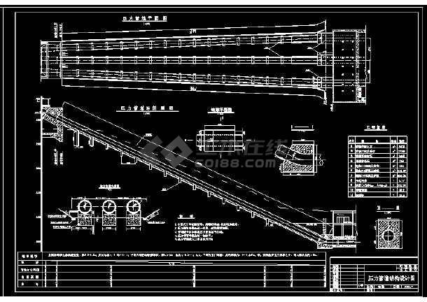 某电站厂前池压力管道cad设计施工图-图2