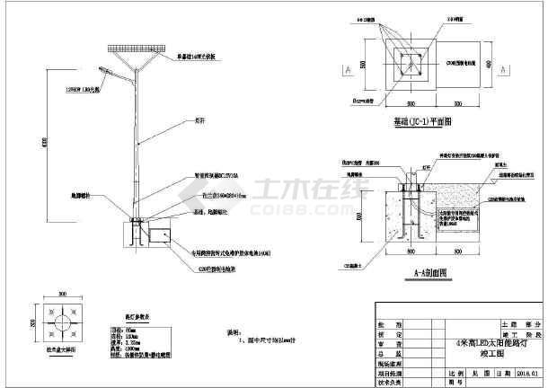 4种LED图纸路灯CAD竣工模型太阳木书图纸图片